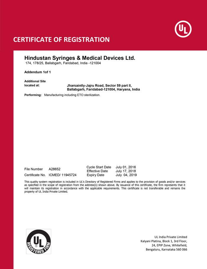 HMD ICMED 13485 Certificate