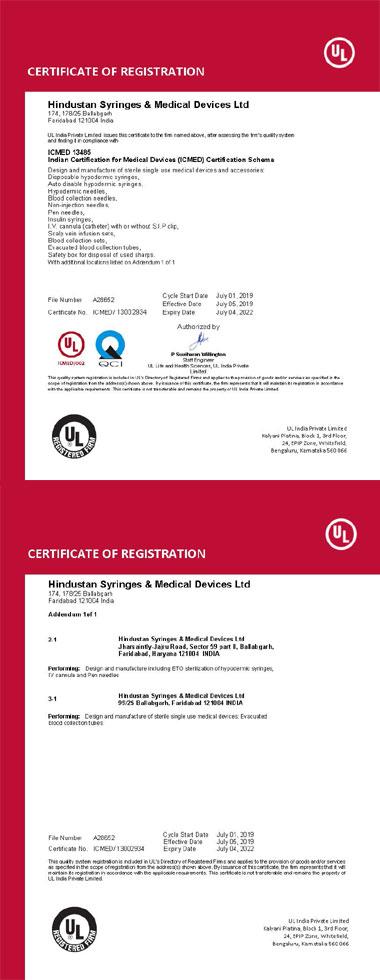 HSMD ICMED