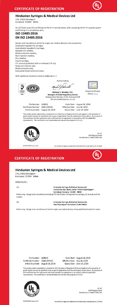 HSMD ISO 13485 2016