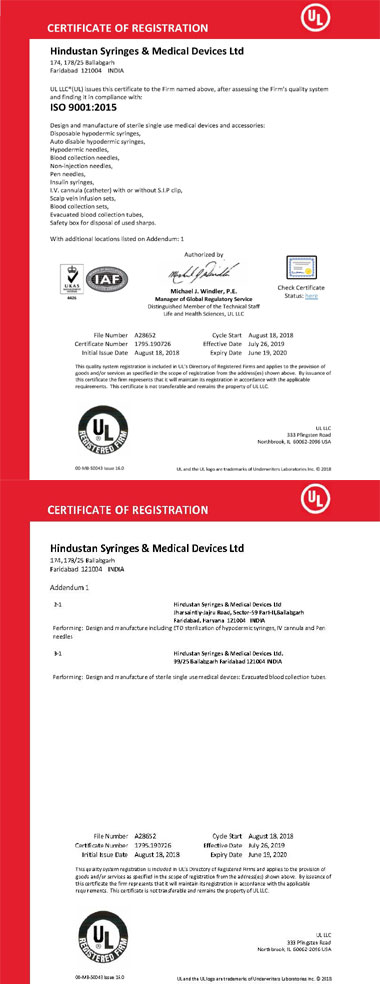 HSMD ISO 9001 2015