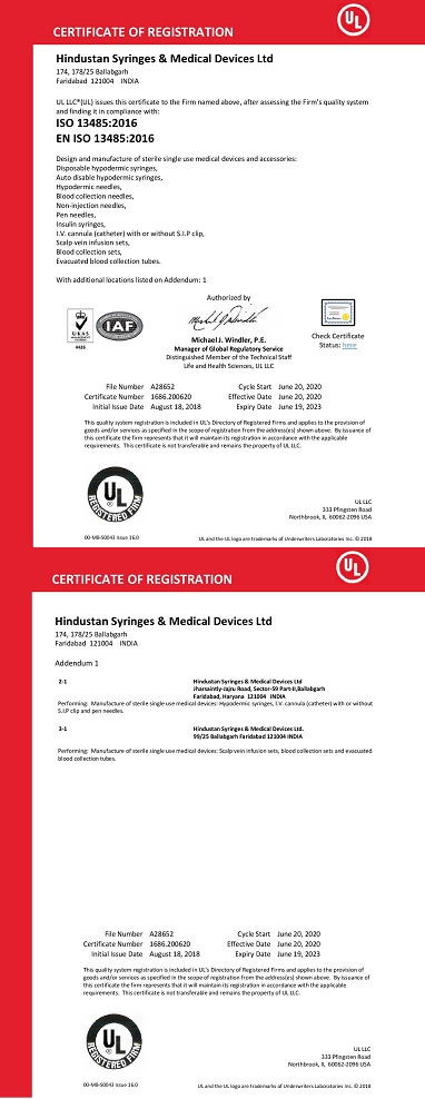 HSMD ISO 13485